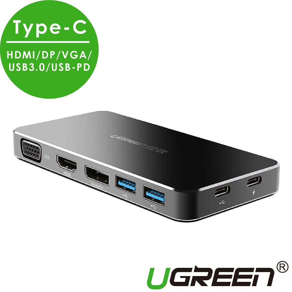 綠聯Type-C HDMI/DP/VGA/USB3.0/USB-PD多功能HUB集線器