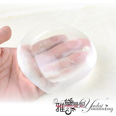 爆乳的秘密 隱形胸罩 超厚矽膠橢圓形胸墊透明色(一組兩入) 雅黛曼妮