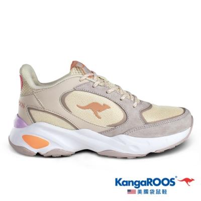 KangaROOS 女 SMOOTHY 潮流運動鞋(奶茶色-KW01151)
