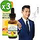 提升防護力-Lovita愛維他-蜂膠滴液 18%生物類黃酮 30ml/瓶 3入組 product thumbnail 2