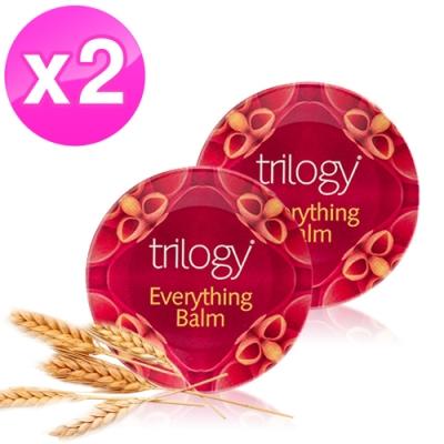 trilogy紐西蘭 玫瑰果萬用修護膏45mlX2入