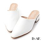 D+AF 俐落時尚.素面尖頭低跟穆勒鞋*白