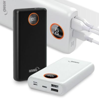 HANG 數顯26000型 PD快充+QC4.0 3A雙向快充 行動電源 Max 20.5W PD3