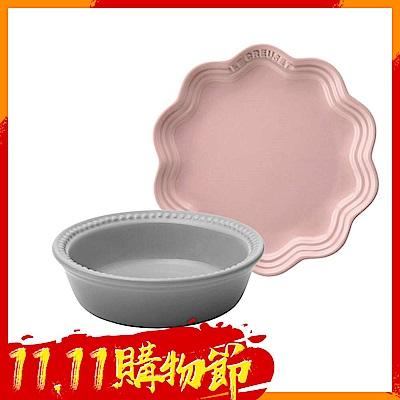 Le Creuset 花型碗盤組
