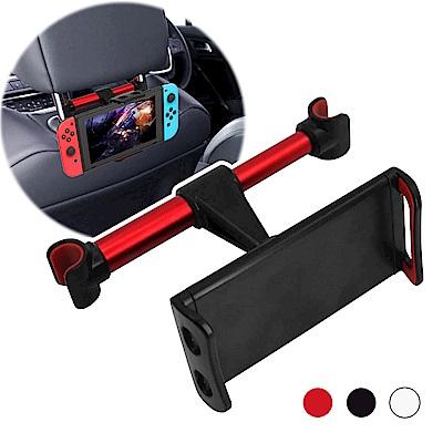 手機/遊戲機 後座頭枕支架 (適用Nintendo任天堂Switch)