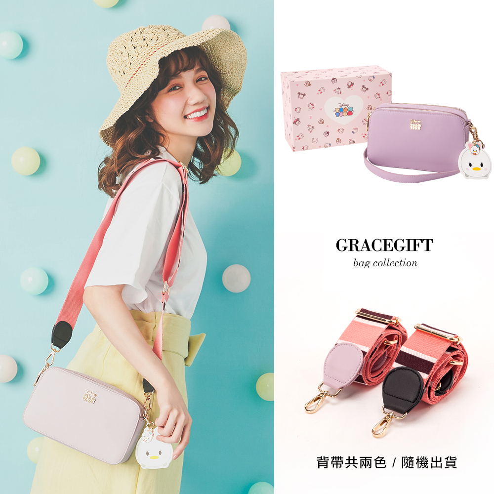 Disney collection by Grace gift-TSUM TSUM寬帶側背包 紫