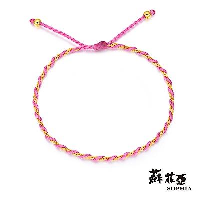 蘇菲亞SOPHIA - G LOVER系列桃花粉金絲手環