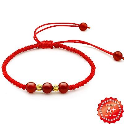 A+ 三生有福-紅瑪瑙 轉運招財紅繩手鍊