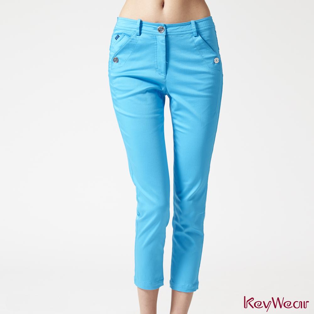 KeyWear奇威名品    台灣涼爽玉八分褲-水藍色