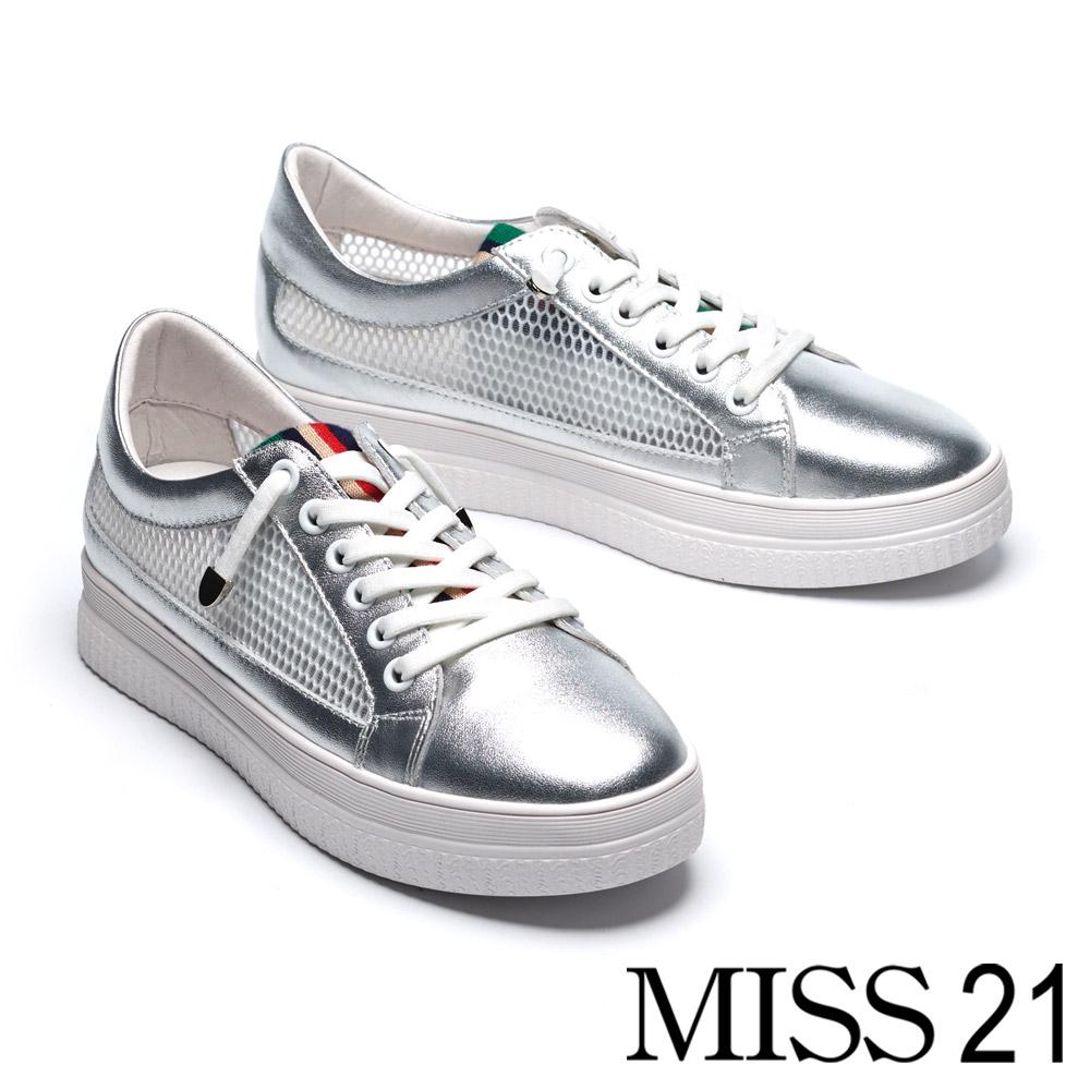 休閒鞋 MISS 21 異材質拼接個性潮感彈力鬆緊鞋帶厚底休閒鞋-銀