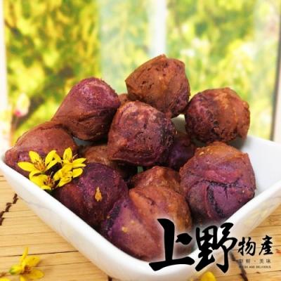 上野物產-濃郁酥脆地瓜球 x10包 (300g±10%)