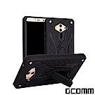 GCOMM HUAWEI Mate 10 Solid Armour 防摔盔甲保護殼 黑盔甲