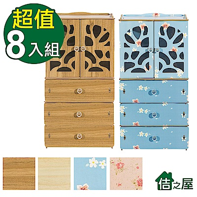 (團購8入組)佶之屋 木質DIY桌面小物收納架/盒