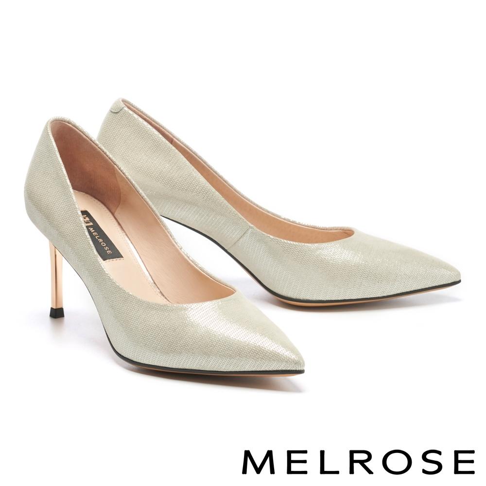 高跟鞋 MELROSE 極簡時尚金屬鍍跟尖頭高跟鞋-銀