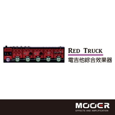 MOOER Red Truck電吉他綜合效果器