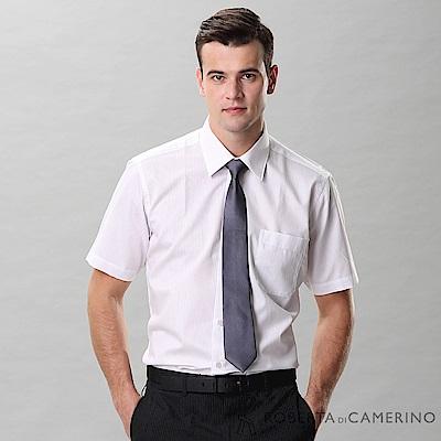 ROBERTA諾貝達 台灣製 合身版 職場紳士 緹花條紋短袖襯衫 白紫