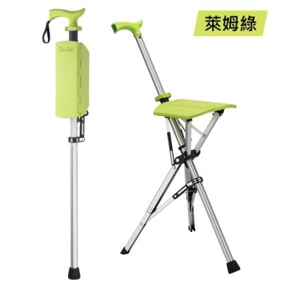 Ta-Da 泰達自動手杖椅/休閒椅 萊姆綠《送 極細運動毛巾》