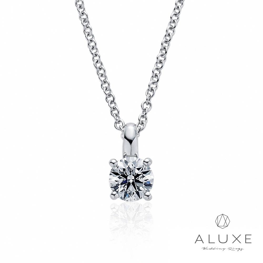 ALUXE亞立詩 0.30克拉FVS2 經典單鑽美鑽項鍊