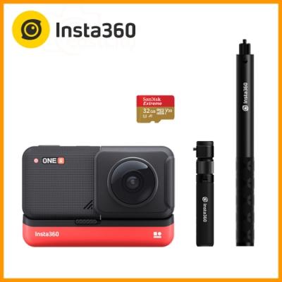 Insta360 ONE R 全景鏡頭套組 (東城代理商公司貨) 贈32G卡+原廠子彈時間手柄套組