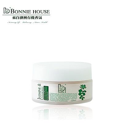 Bonnie House 茉莉洋甘菊淨白泥面膜120ml