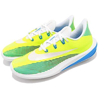 Nike Future Speed 女鞋
