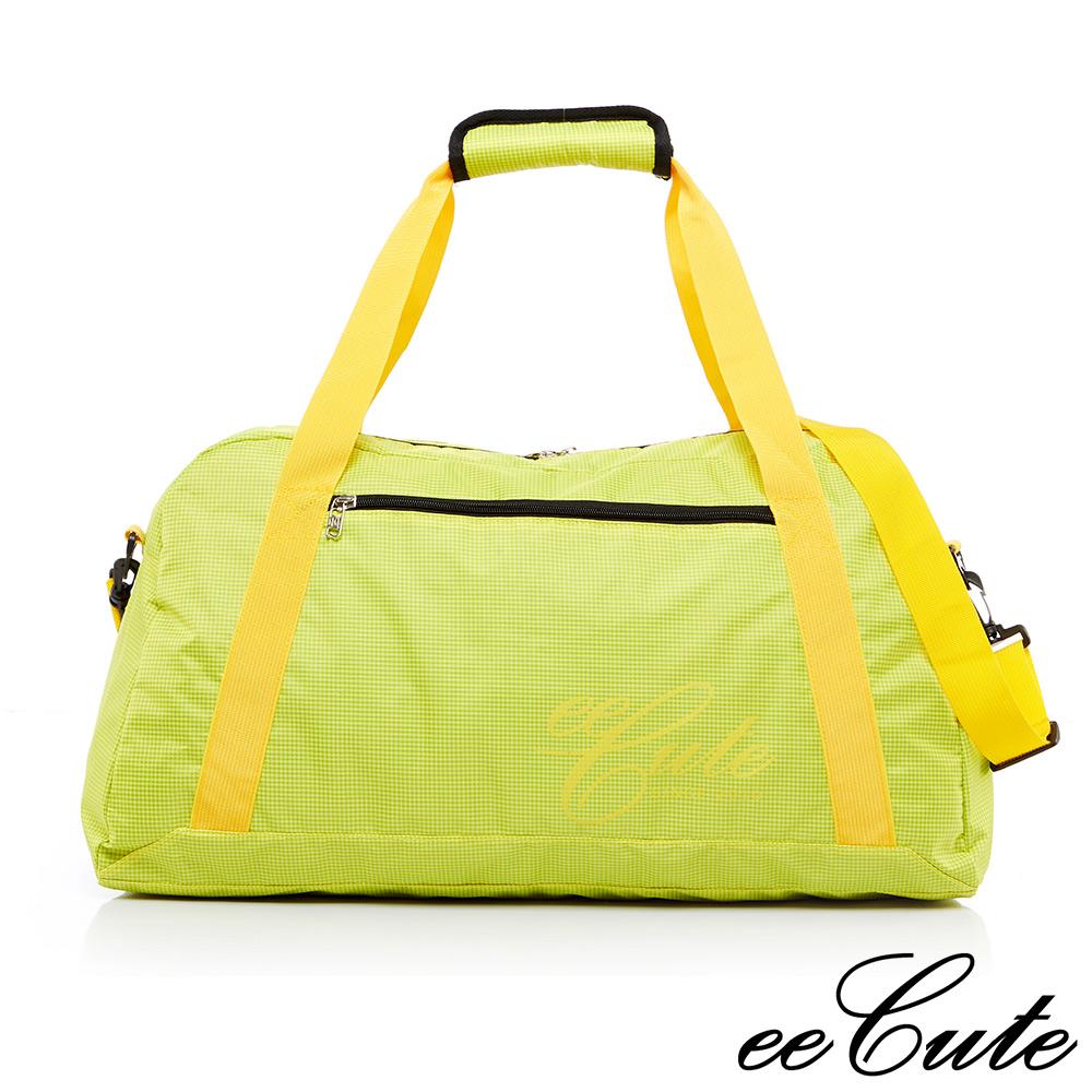 eeCute輕盈樂活休旅包(檸檬黃)(可手提、肩側斜背)