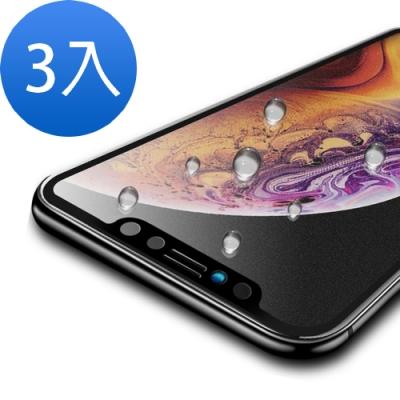 iPhone11 軟邊 滿版 霧面 9H 鋼化玻璃膜 手機螢幕保護貼-超值3入組