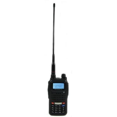 SFE S-1688 VHF/UHF 手持式雙頻無線電對講機