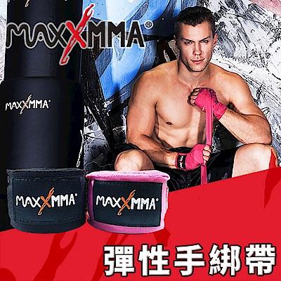 MaxxMMA 彈性手綁帶(黑/粉紅3m)2捲/散打/搏擊/格鬥/拳擊/綁手帶