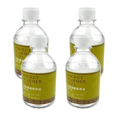薰香懷爐專用油-茉莉花香味~270ml-4入