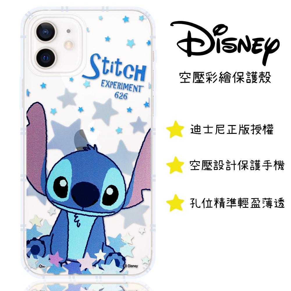 【迪士尼】iPhone 12 (6.1吋) 星星系列 防摔氣墊空壓保護套(史迪奇)