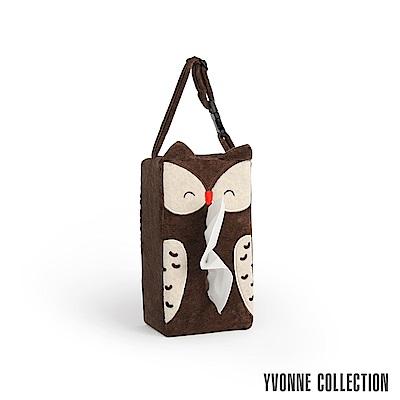 Yvonne Collection 貓頭鷹車用面紙套-深咖啡