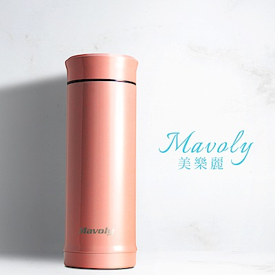 Mavoly 雙層304不鏽鋼陶瓷保溫杯250ML-玫瑰金(附茶隔器)