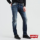 牛仔褲 男款 511 低腰窄管 - Levis