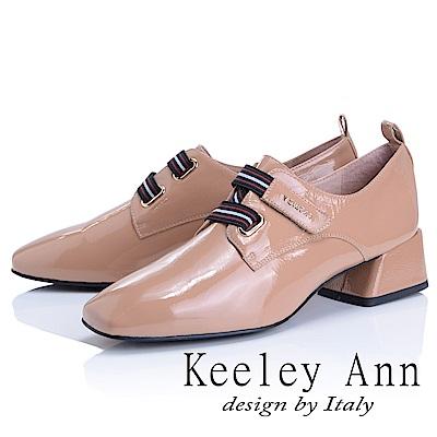 Keeley Ann 英倫復古~彈性線條寬帶全真皮粗跟樂福鞋(膚色-Ann)