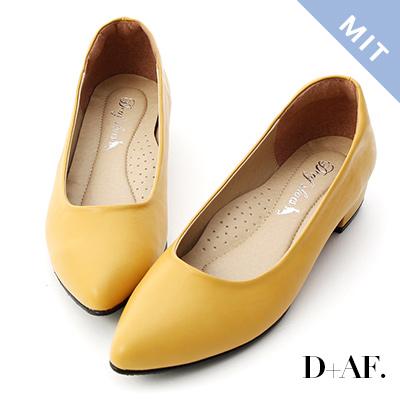 D+AF 百搭印象.MIT素面微尖頭低跟鞋*黃