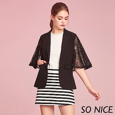 SO NICE都會蕾絲造型袖西裝外套