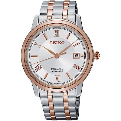 SEIKO精工 Presage系列 希臘經典機械腕錶 4R35-02J0KS