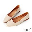 HERLS 法式優雅 柔軟全真皮縫線尖頭平底鞋-米色