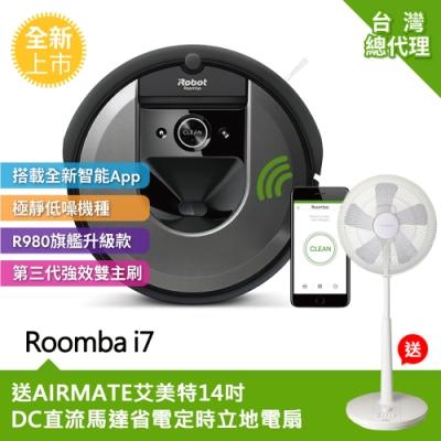 美國iRobot Roomba i7 智慧地圖+wifi掃地機器人 (總代理保固<b>1</b>+<b>1</b>年)
