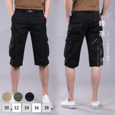 【KISSDIAMOND】歐美多口袋工裝休閒五分褲(KD-9305)