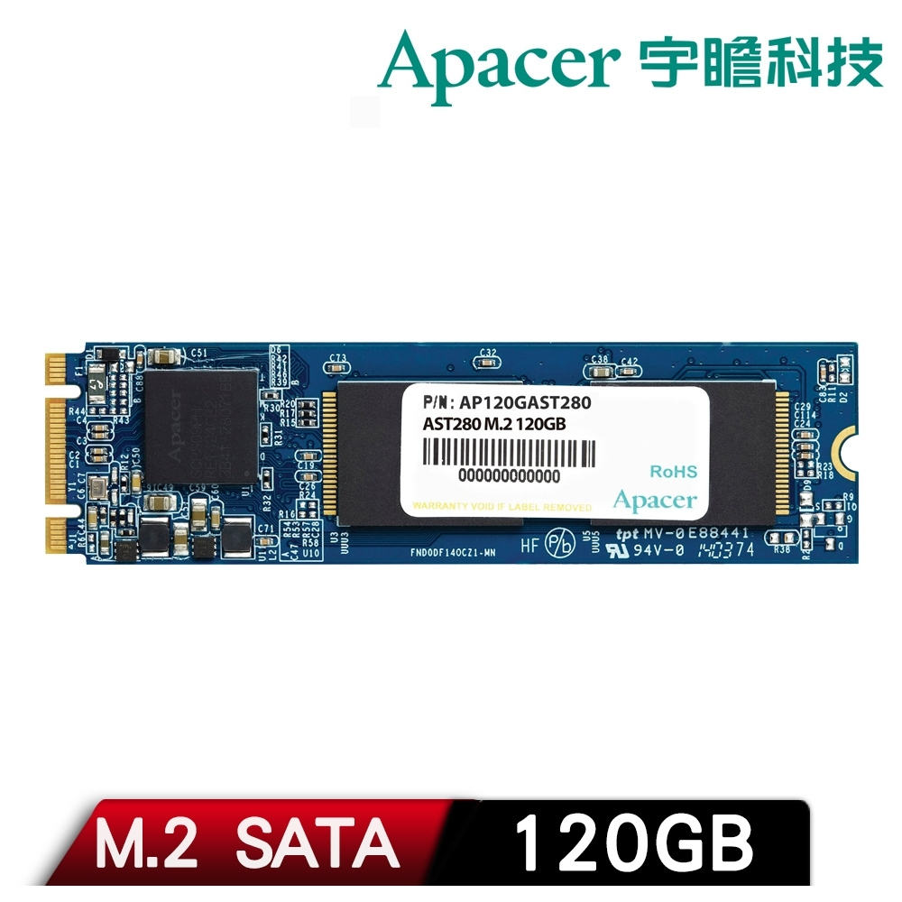 Apacer 宇瞻 AST280 120GB M.2 SATAIII SSD固態硬碟