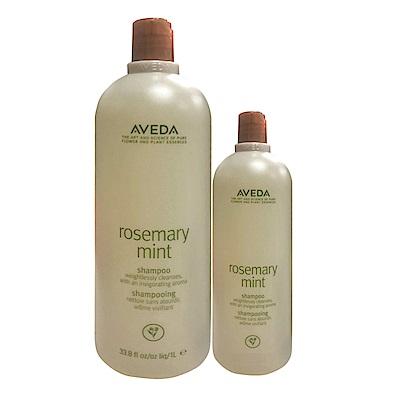AVEDA 迷迭薄荷洗髮精1000ml+250ml(1000ml附壓頭)