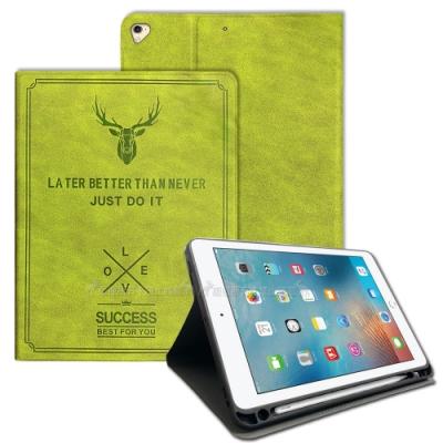 二代筆槽版 VXTRA iPad Air/Air 2/Pro 9.7吋 北歐鹿紋平板皮套 保護套(森林綠)