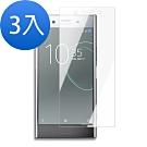Sony Xperia XZ1 透明 9H鋼化玻璃膜 手機螢幕保護貼-超值3入組