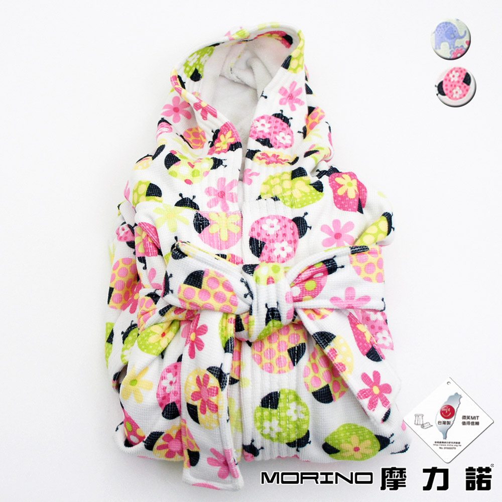 MORINO摩力諾 超細纖維滿版印花兒童浴袍/睡袍