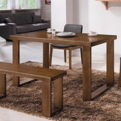 H&D 羅本北歐淺胡桃4.3尺實木餐桌