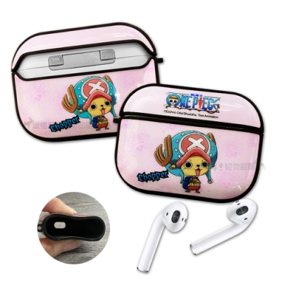 正版授權 航海王 AirPods Pro TPU彩繪耳機盒保護套(藍帽喬巴)