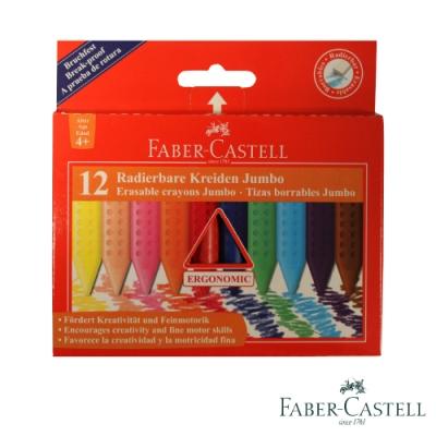 Faber-Castell 紅色系 握得住三角粗芯蠟筆