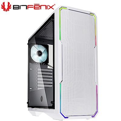 Bitfenix 火鳥 炫光戰神 白 鐵網版 E-ATX 玻璃透側 電腦機殼